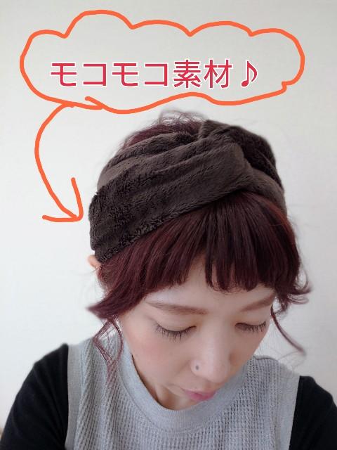 f:id:hairsalon-wa:20190830171442j:image