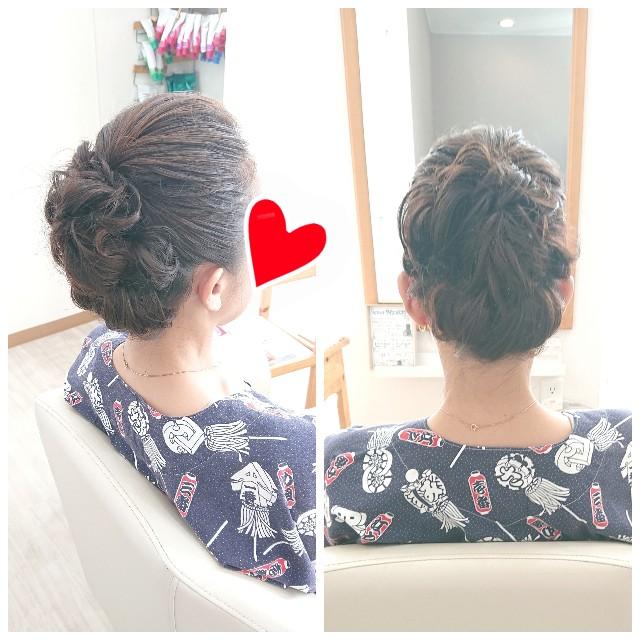 f:id:hairsalon-wa:20190914135446j:image