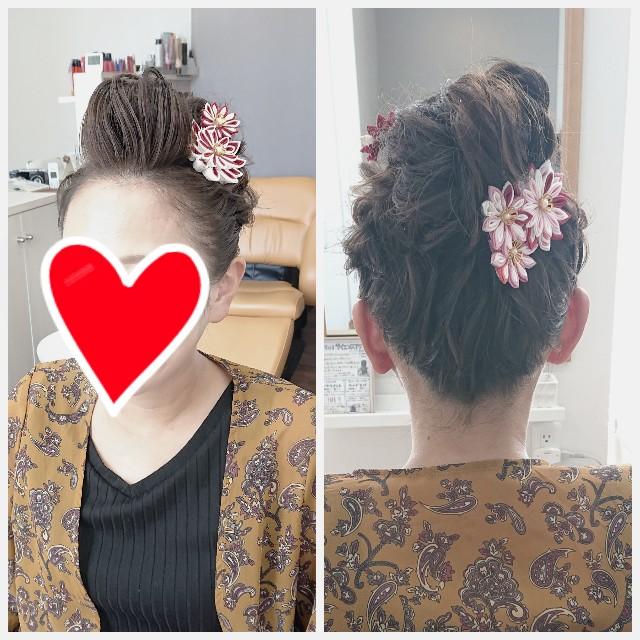f:id:hairsalon-wa:20190914225328j:image