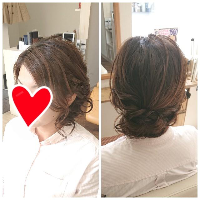 f:id:hairsalon-wa:20191017180403j:image