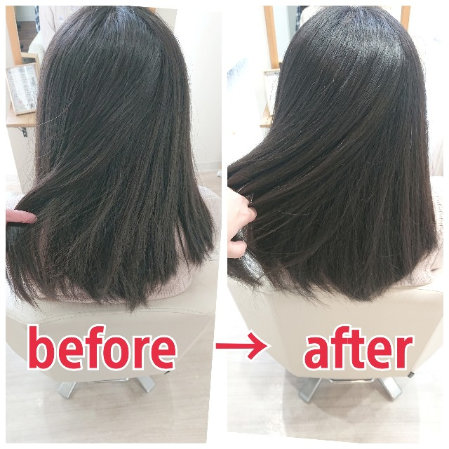 f:id:hairsalon-wa:20200108161705j:image