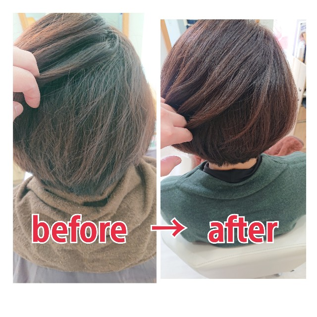 f:id:hairsalon-wa:20200112152909j:image