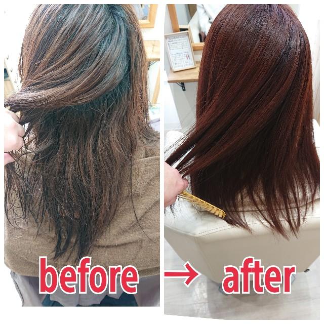 f:id:hairsalon-wa:20200118183703j:image
