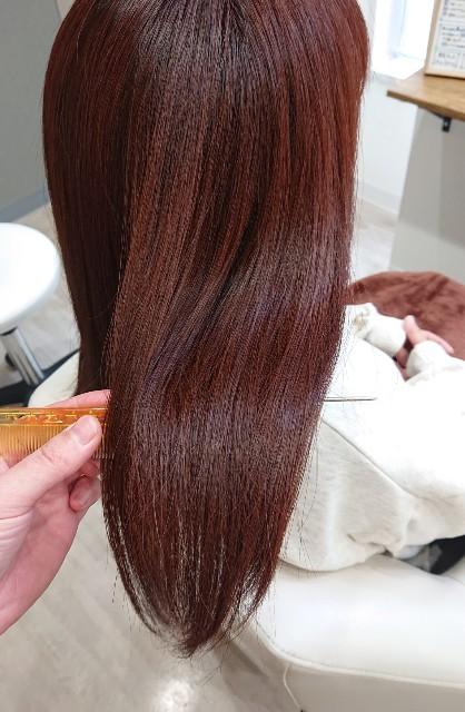 f:id:hairsalon-wa:20200118184001j:image