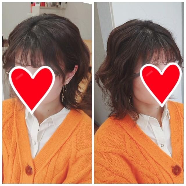 f:id:hairsalon-wa:20200304180812j:image