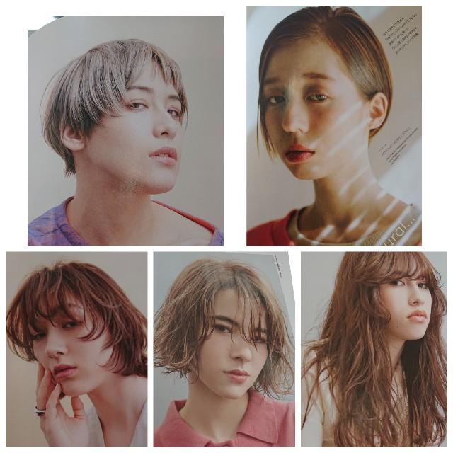 f:id:hairsalon-wa:20200404174633j:image