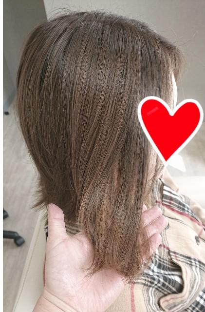 f:id:hairsalon-wa:20200405181403j:image