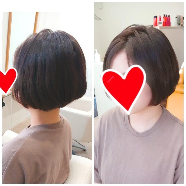 f:id:hairsalon-wa:20200531174816j:image