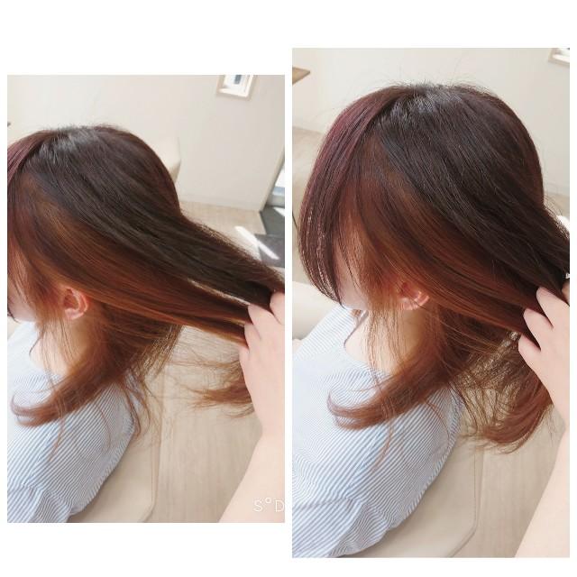 f:id:hairsalon-wa:20200612154820j:image