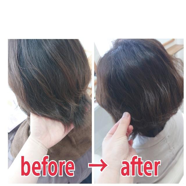 f:id:hairsalon-wa:20200624174947j:image