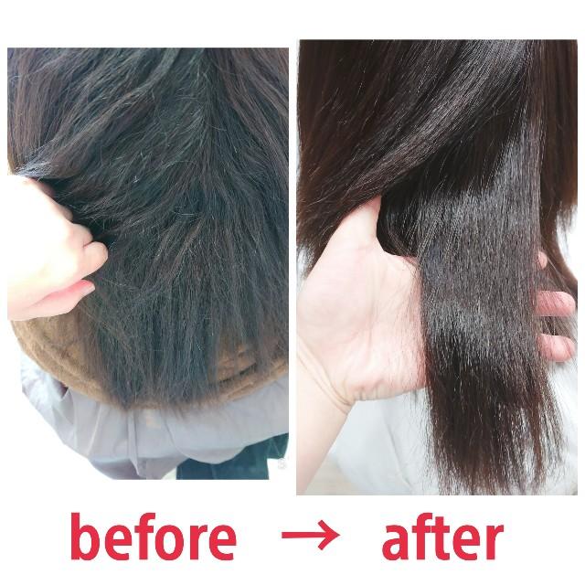 f:id:hairsalon-wa:20200627195436j:image