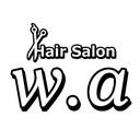 f:id:hairsalon-wa:20200802200125j:image