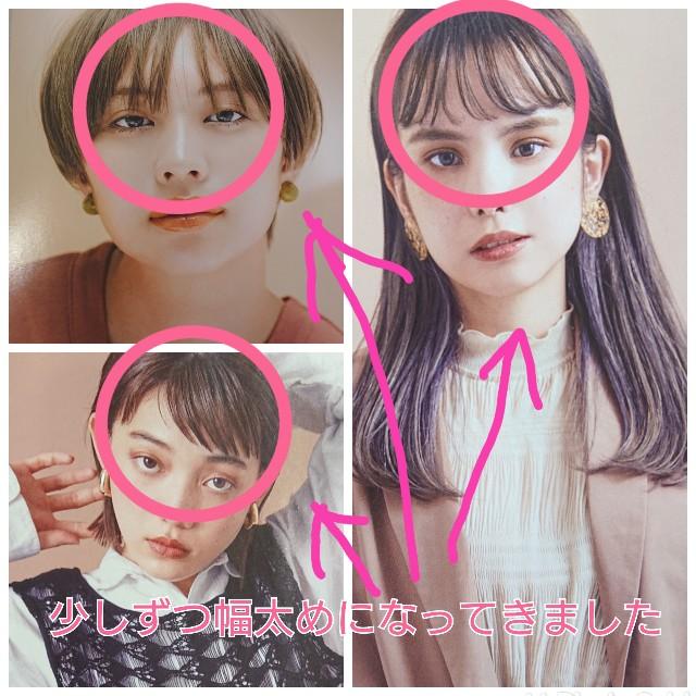 f:id:hairsalon-wa:20200905193656j:image