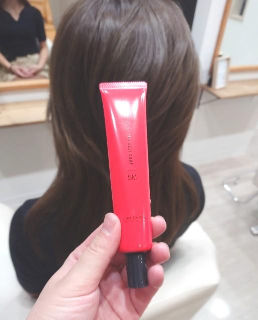 f:id:hairsalon-wa:20201020192058j:image