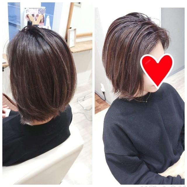 f:id:hairsalon-wa:20201024174632j:image