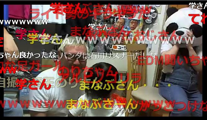 f:id:haishinsya:20160622050908j:plain