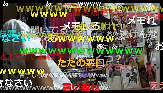 f:id:haishinsya:20160708055900j:plain