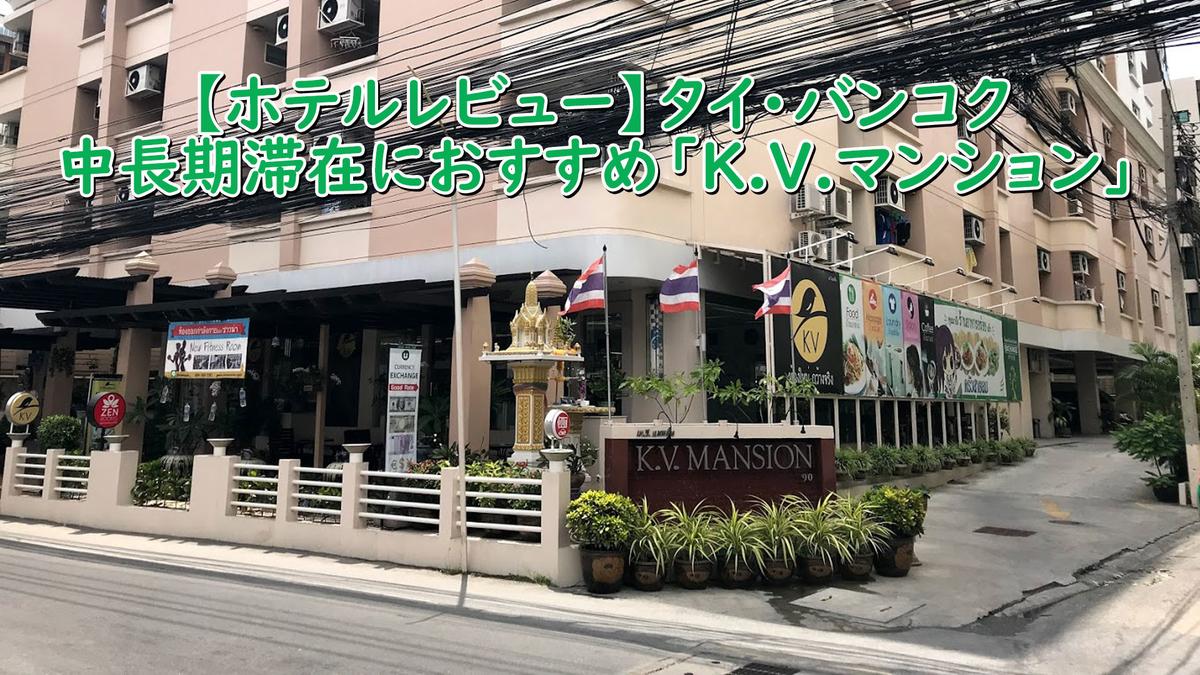 f:id:haitaka22:20190417024533j:plain