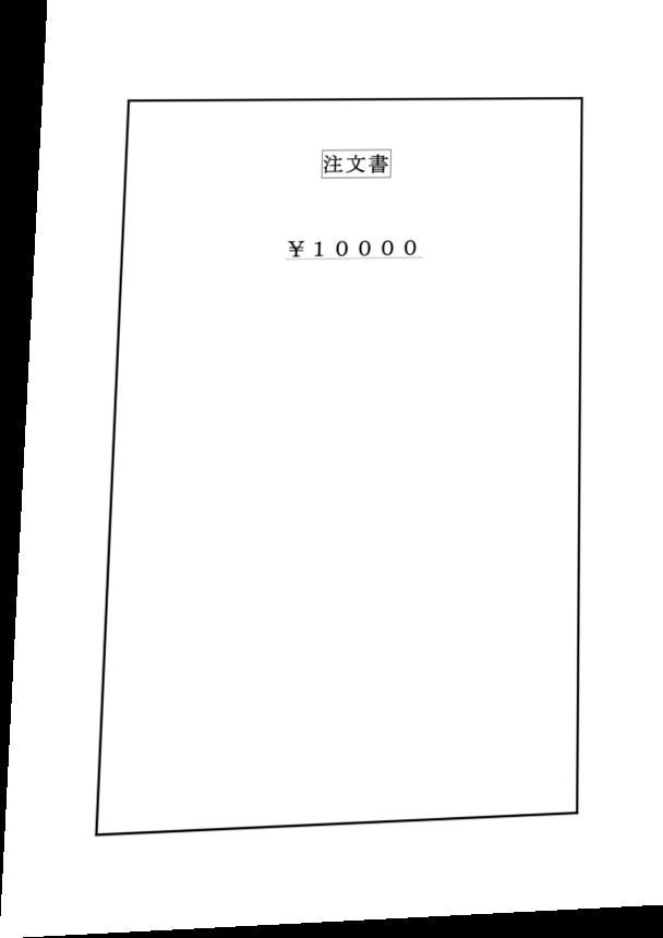 f:id:haitenaipants:20180817005843p:plain