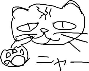 f:id:haitoku:20080606153509j:image