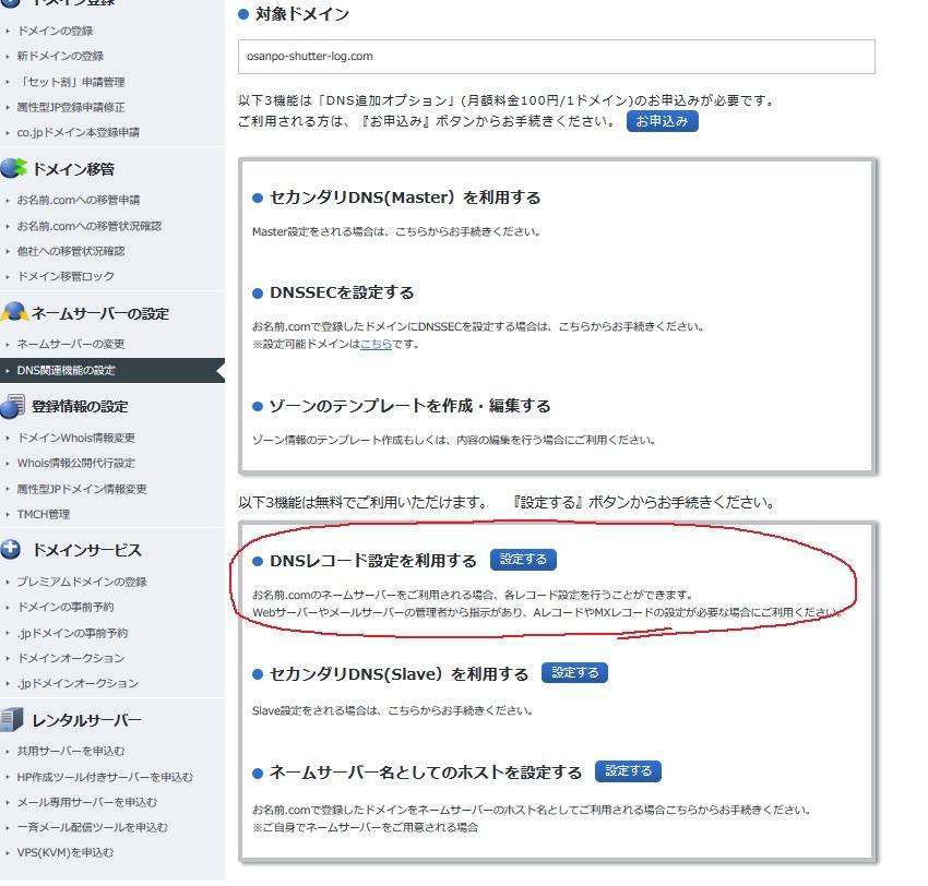 f:id:haiya_san:20170730224639j:plain