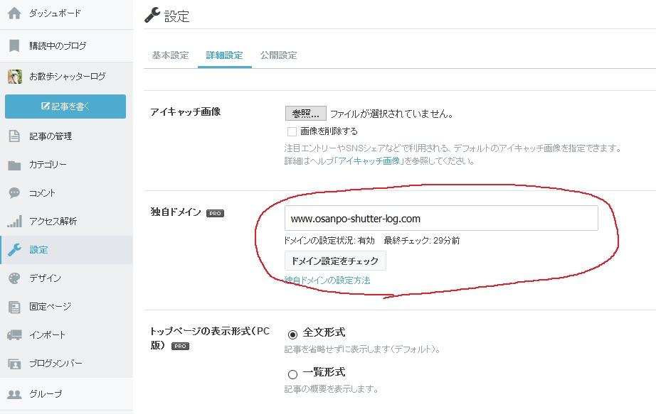 f:id:haiya_san:20170730230223j:plain