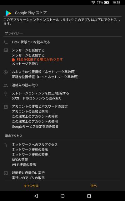 f:id:haiya_san:20170813010244p:plain