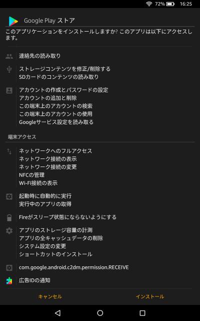 f:id:haiya_san:20170813010358p:plain