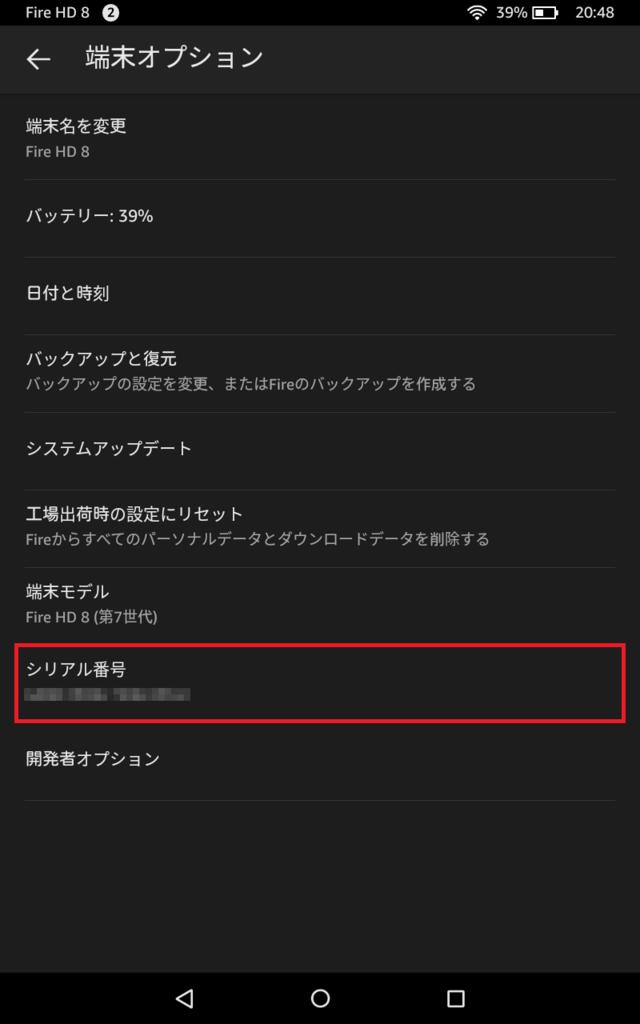 f:id:haiya_san:20170819214902p:plain