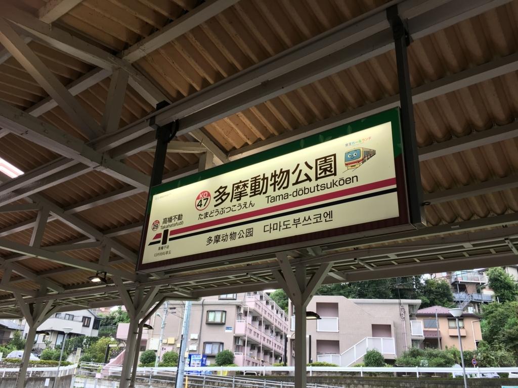 f:id:haiya_san:20170831234035j:plain