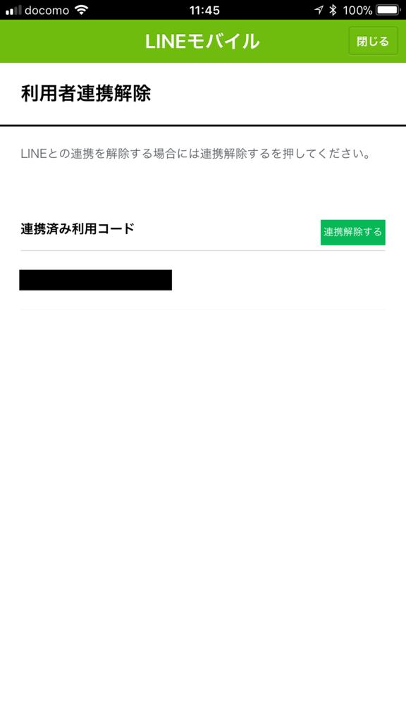 f:id:haiya_san:20171009152016p:plain