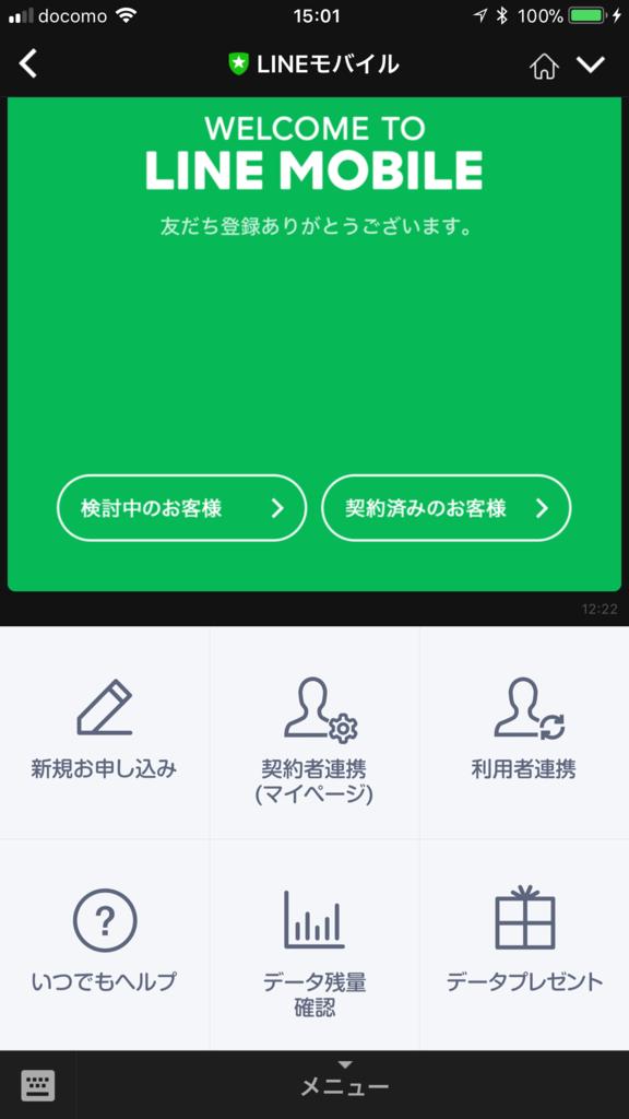 f:id:haiya_san:20171009152546p:plain