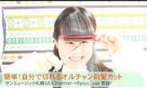 f:id:haiyamakashi:20161130101411p:plain
