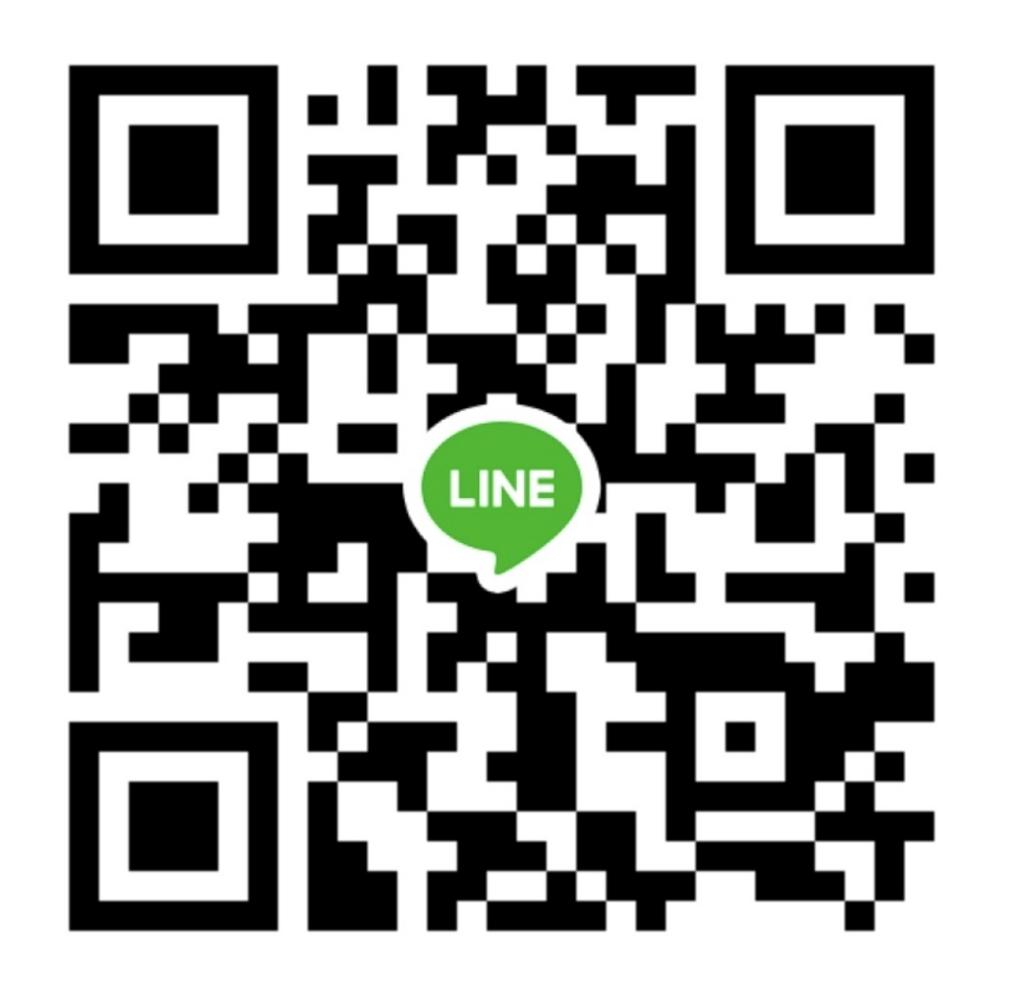 f:id:haiyamakashi:20161130103047j:plain