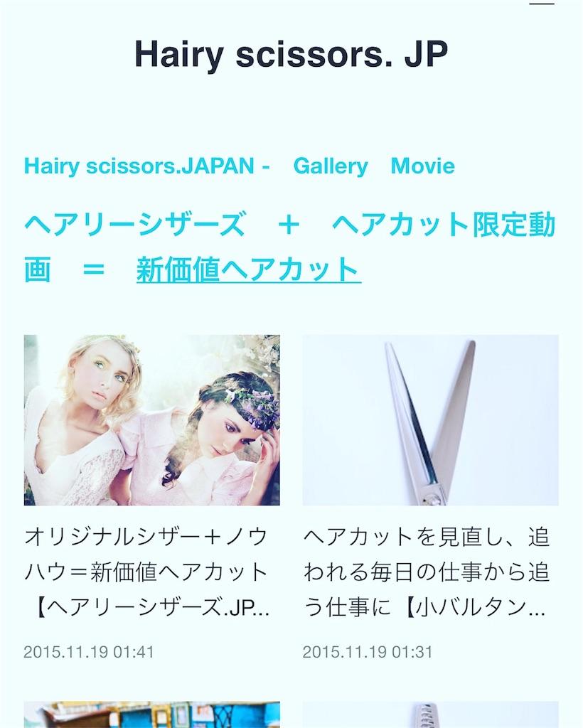 f:id:haiyamakashi:20161227004511j:image