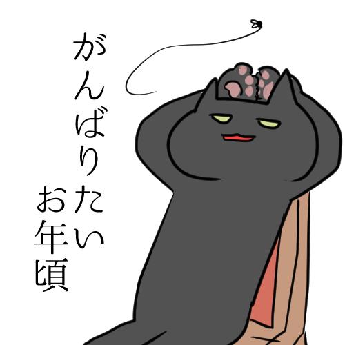 f:id:haiyominotau:20180820160857j:plain