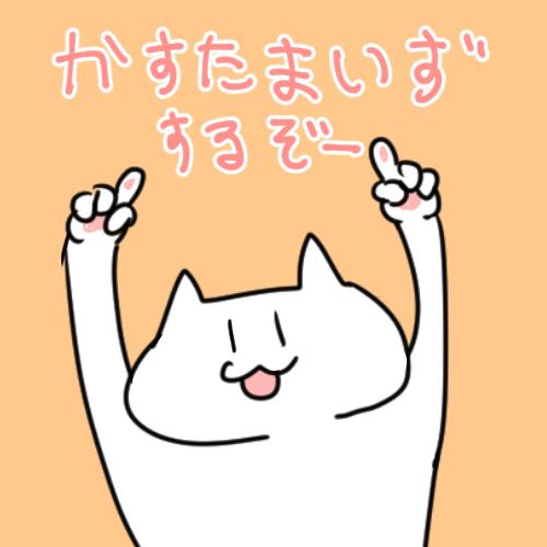 f:id:haiyominotau:20180917233551j:plain