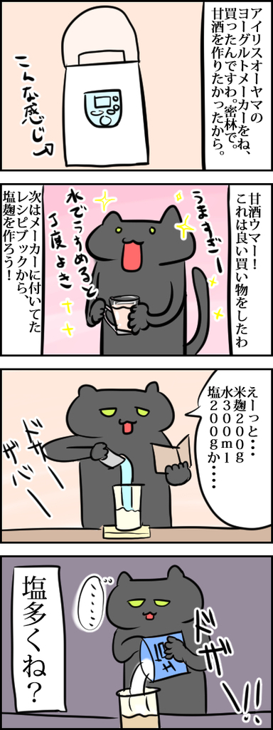 f:id:haiyominotau:20181010221436j:plain