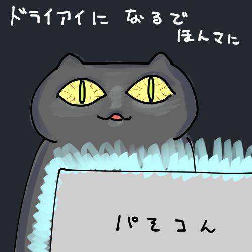 f:id:haiyominotau:20181031004029j:plain