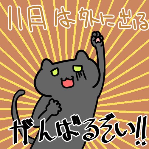 f:id:haiyominotau:20181102015803j:plain