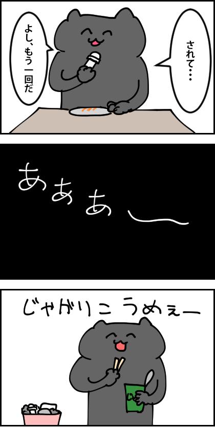 f:id:haiyominotau:20181129151631j:plain