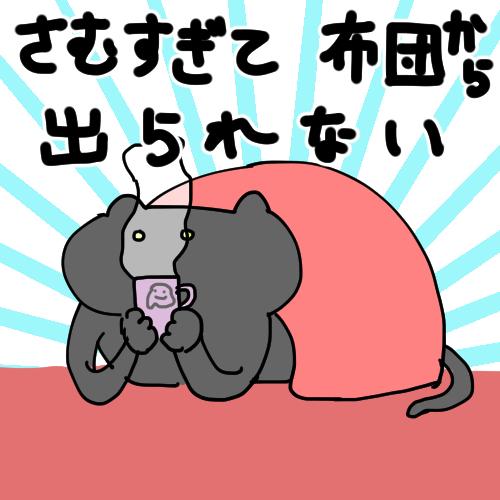 f:id:haiyominotau:20181130215632j:plain