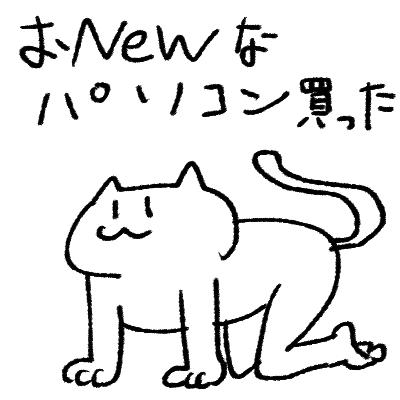 f:id:haiyominotau:20181212231817j:plain