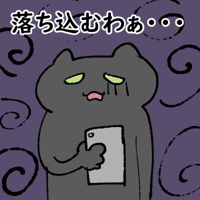 f:id:haiyominotau:20181213011625j:plain