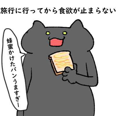 f:id:haiyominotau:20181214202042j:plain