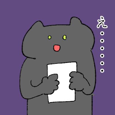 f:id:haiyominotau:20181220151156j:plain