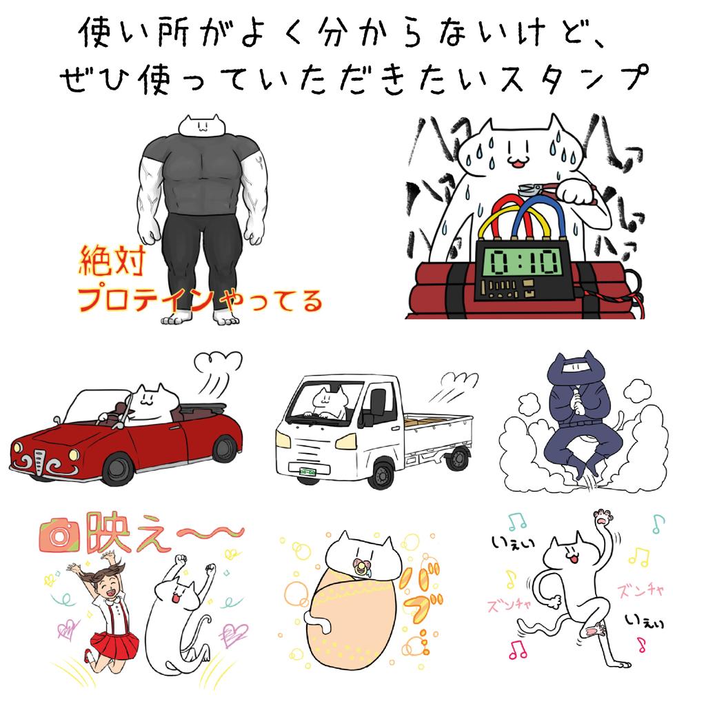 f:id:haiyominotau:20190122014826j:plain