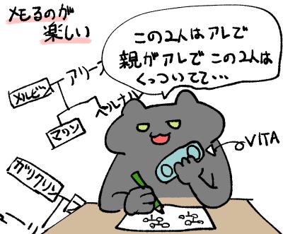 f:id:haiyominotau:20190220012140j:plain