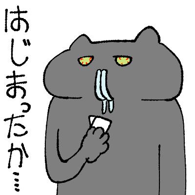 f:id:haiyominotau:20190303213124j:plain