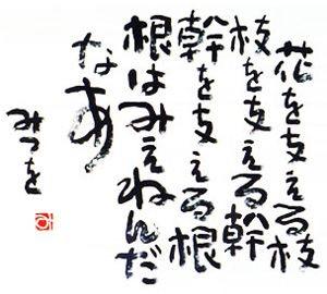 f:id:hajichopin22092:20170120105458j:image